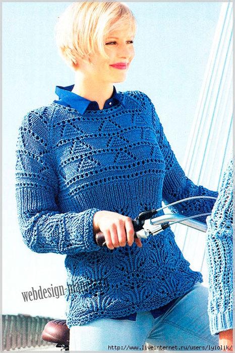 sinij-vyazanyj-pulover-reglan-spitsami-foto (466x700, 317Kb)
