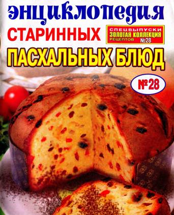 4721164_p0001 (342x423, 377Kb)