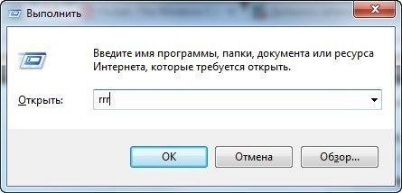 5640974_Q6FgtxTBtzI (445x214, 17Kb)