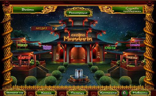 3059790_mandarincasino (508x313, 205Kb)