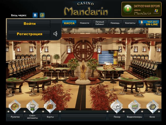 3059790_mandarin1800x600 (700x525, 481Kb)