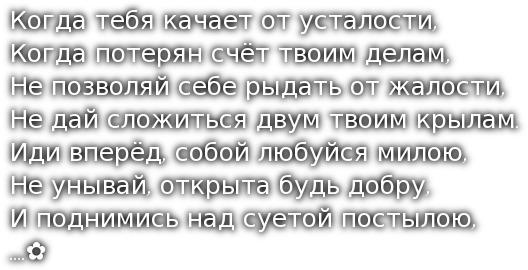 cooltext1888707331=1 (600x237, 44Kb)