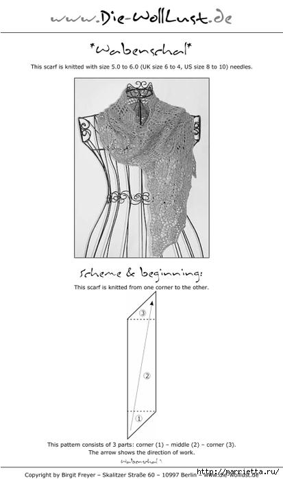 Шаль спицами узором АЛМАЗ. Схема (4) (413x700, 92Kb)