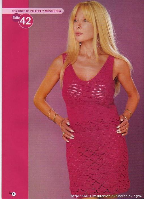 06 - Moda Crochet 05.jpg (508x700, 247Kb)