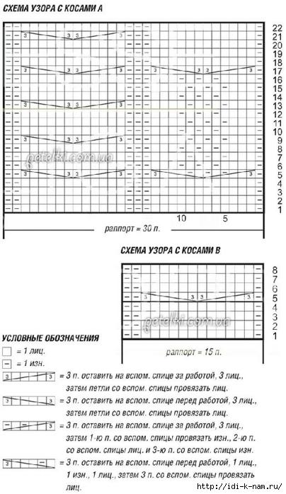 еке (14) (404x700, 192Kb)