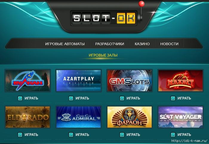 играть в автоматы бесплатно онлайн без регшистрации, /1426477141_Bezuymyannuyy (700x481, 253Kb)