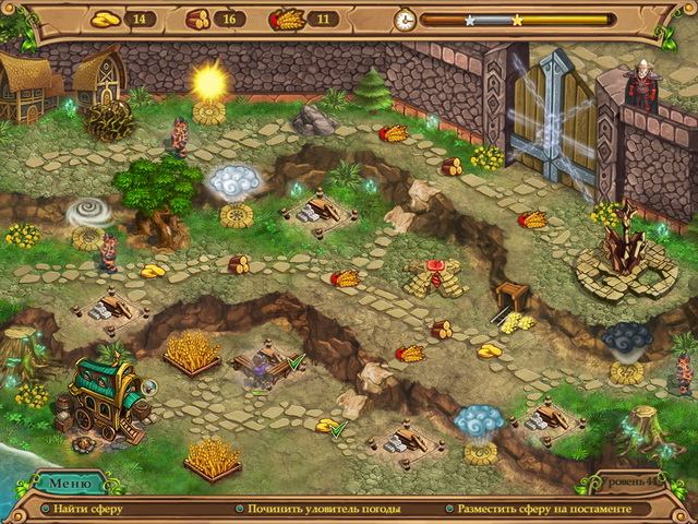 weather-lord-the-successors-path-screenshot3 (640x480, 471Kb)
