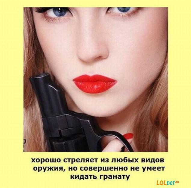 http://img0.liveinternet.ru/images/attach/c/0/121/192/121192590_2d16f93e33c859b749118dd66088384e.jpg