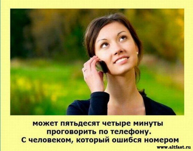 http://img0.liveinternet.ru/images/attach/c/0/121/192/121192610_10cc7809339814c651e69fd1044292f6.jpg