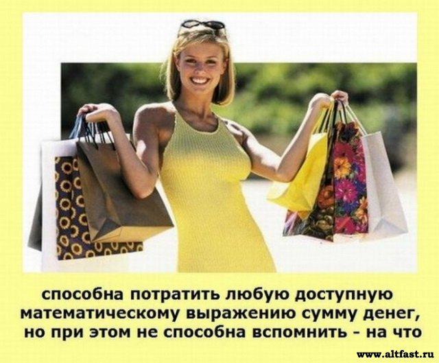 http://img0.liveinternet.ru/images/attach/c/0/121/192/121192618_31d568a09ebf91079457539c16033a29.jpg