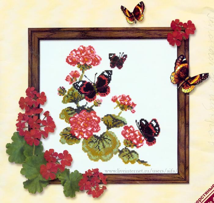 Вышивка крестом, схемы Бабочки