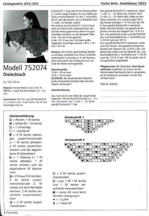 136 (483x700, 232Kb)