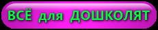 5111852_cooltext1790375165 (231x45, 14Kb)