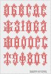 Превью кульчитська з книги002 (480x700, 312Kb)
