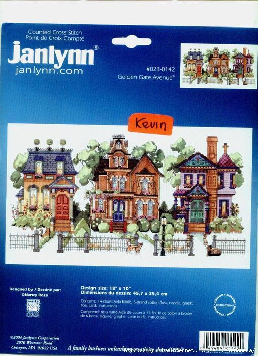 JanlynnAvenue1 (508x700, 264Kb)