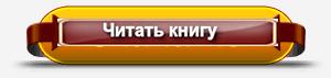 2031587_94 (300x71, 15Kb)