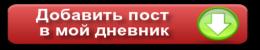2031587_120201075_EyNNAD1dIr2I (260x50, 13Kb)