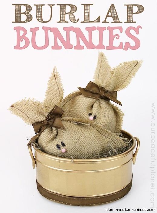 Пасхальные кролики из мешковины (1) (519x700, 222Kb)
