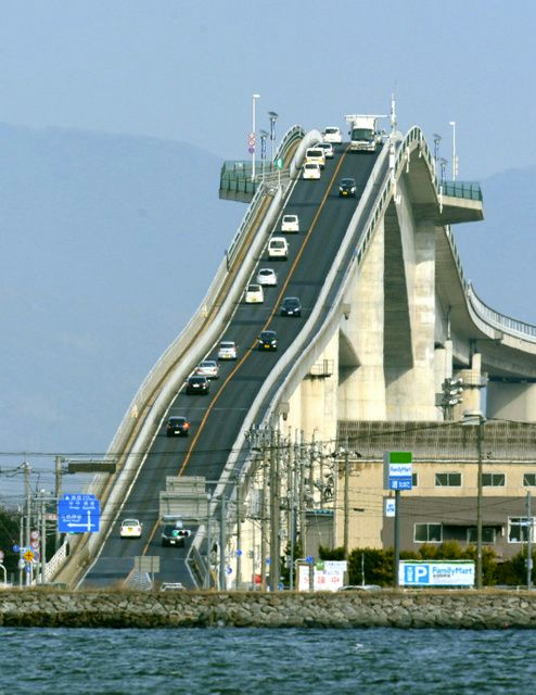 http://img0.liveinternet.ru/images/attach/c/0/121/214/121214064_most_Eshima_Ohashi_Bridge_2.jpg