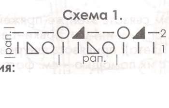 Kostyum-igra-kontrastov-svyazannyj-spicami.Sxema_ (350x224, 26Kb)