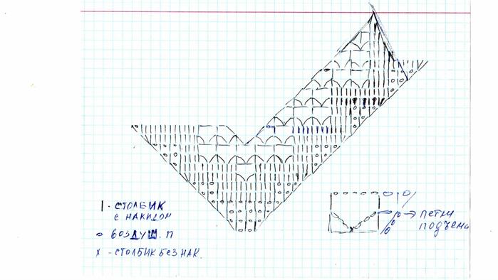 0_bf614_7397c5b0_-1-orig (700x394, 255Kb)