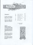 Превью Renato Parolin - Miniatura 2 (511x700, 344Kb)