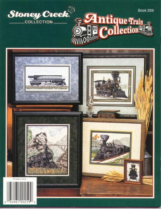 259 Antique Train 2 (539x700, 456Kb)