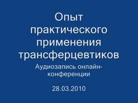 2626622_Mashkova (453x338, 86Kb)