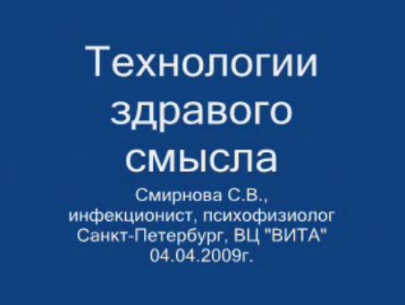 2626622__1_ (453x341, 91Kb)