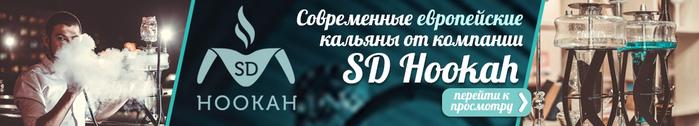 banner_embargo_14343 (700x126, 126Kb)