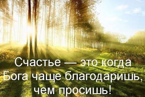 10151352_439014519535500_2499224707583297070_n (492x328, 43Kb)