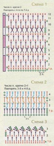 4456881_1391518380_157 (179x484, 31Kb)