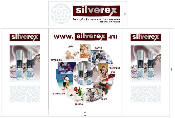silverex - ВЫСТАВКА все 4 стороны (700x473, 73Kb)