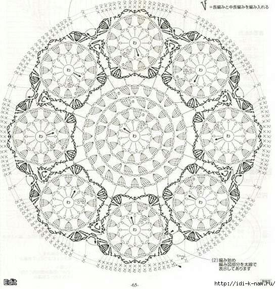 6РіРі (4) (550x571, 230Kb)