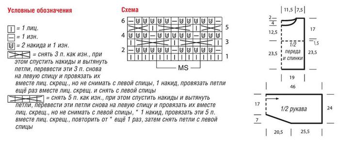 m_033-1 (700x295, 106Kb)