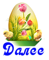5111852_pasha_yaica_25 (99x122, 18Kb)