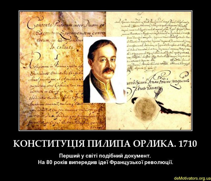 констит-234568-3 (700x599, 95Kb)