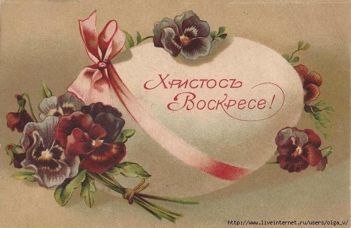 4964063_1307231296_easter_105_www_nevsepic_com_ua (700x455, 221Kb)