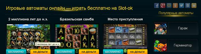 4208855_955468_original (700x191, 163Kb)