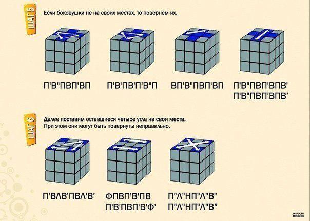 4 (604x431, 208Kb)