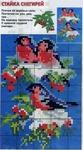 Превью ornament_snegiri-3 (248x448, 111Kb)