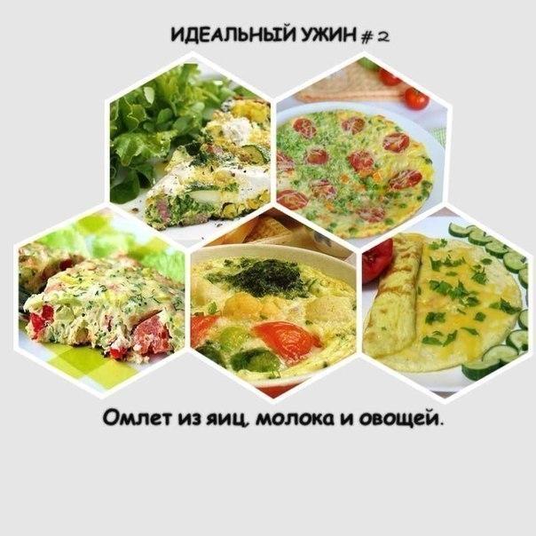 Идеальный ужин1 (604x604, 152Kb)