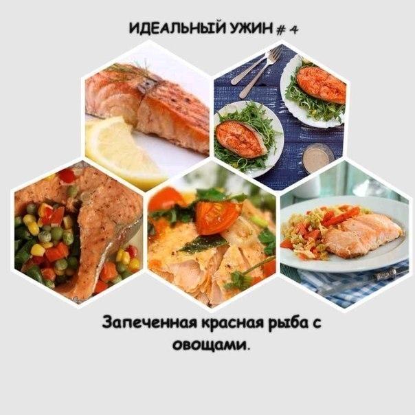 Идеальный ужин3 (604x604, 146Kb)