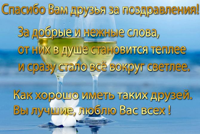 3788799_ofismetrika (670x450, 460Kb)