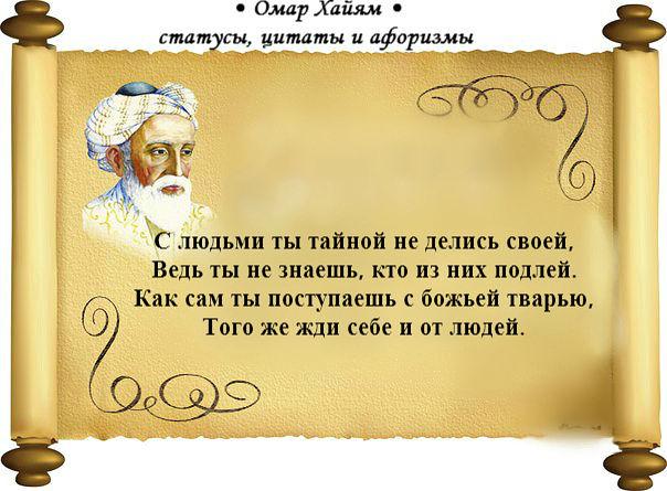 http://img0.liveinternet.ru/images/attach/c/0/121/276/121276958_4360286_getImage_1_.jpg