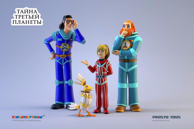 ������� ���������� ��������� ����������� PROSTO toys 1 (640x427, 170Kb)