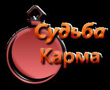 5607601_cooltext1614075321 (214x175, 38Kb)