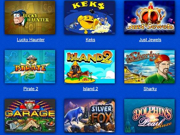 игровые автоматы (588x441, 515Kb)
