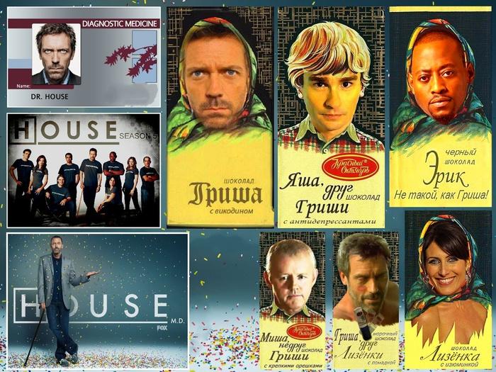 House-house-md-4-768 (700x525, 209Kb)