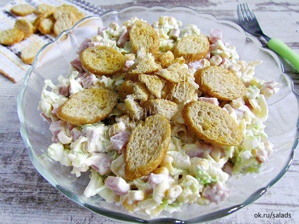 salat (600x450, 590Kb)